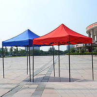 Шатёр садовый торговый 2х2м 600d красный, синий, зелёный, белый