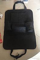 Войлочный карман на спинку автомобиля 60*30 см органайзер сидения черный  , фото 1
