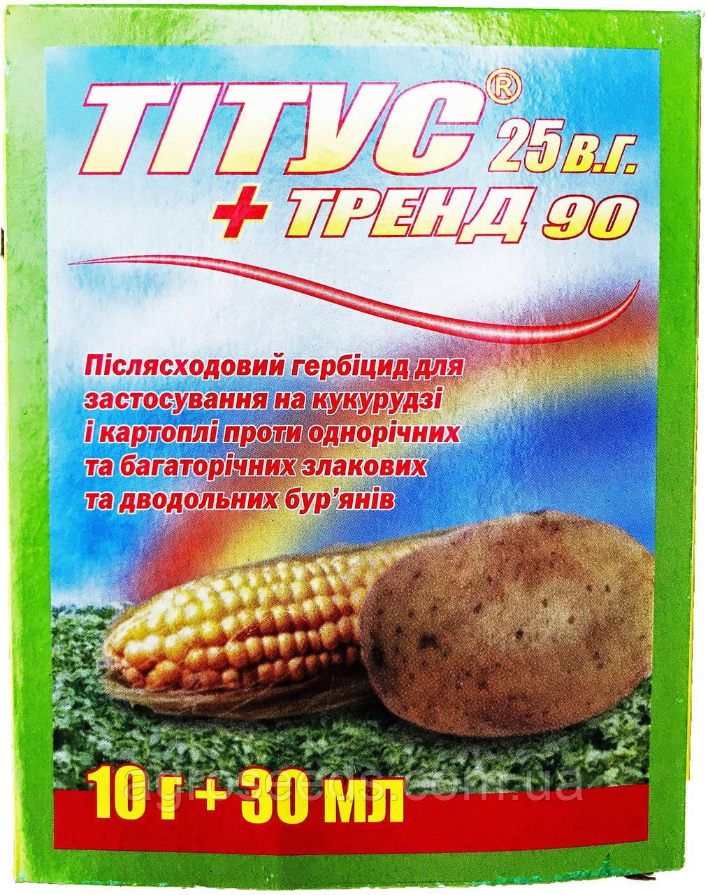 Гербицид Титус 10 г + Тренд 30 мл