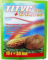 Гербицид Титус 10 г + Тренд 30 мл, фото 1