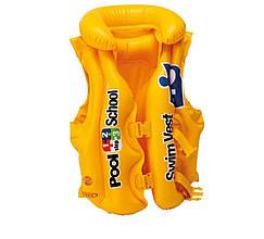 """Детский надувной жилет Intex 58660 """"Люкс"""", от 3 до 6 лет (50*47 см), желтый"""