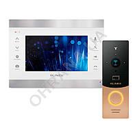 Комплект видеодомофона SLINEX SM-07M И SLINEX ML-20CR