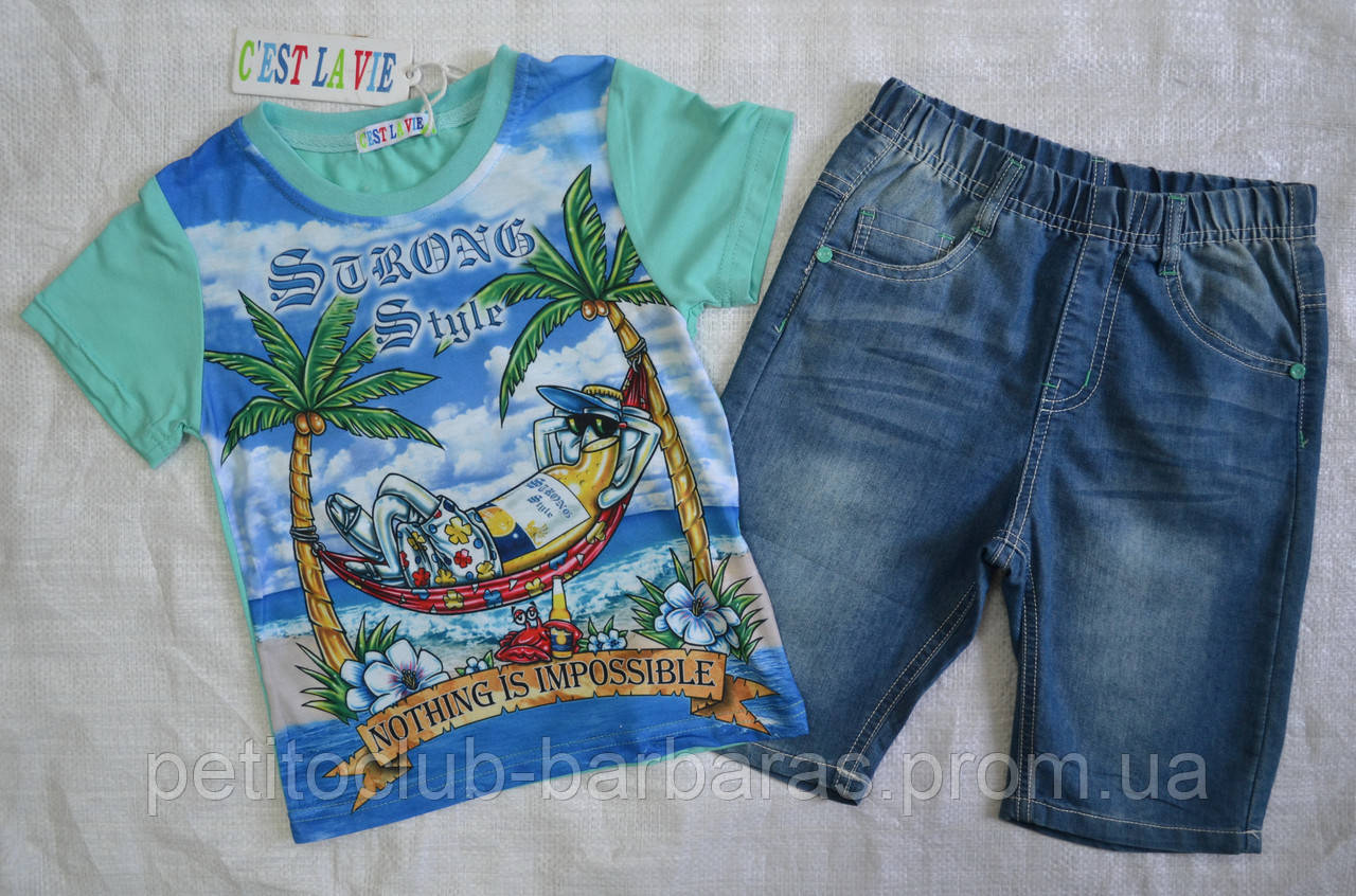 Летний комплект для мальчика: футболка и бриджи джинсовые