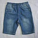 Летний комплект для мальчика: футболка и бриджи джинсовые, фото 4