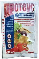 Инсектицид Протеус 14 мл