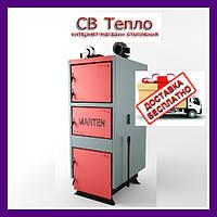 Твердотопливный котел длительного горения Marten Comfort 33 кВт (Мартен комфорт) + бесплатная доставка