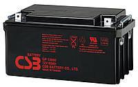 Акумуляторна батарея CSB GP12650, 12V 65Ah