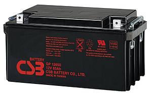 Аккумуляторная батарея CSB GP12650, 12V 65Ah