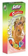 LoLo Pets Smakers RABBIT Мюсли для кролика