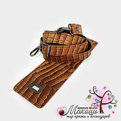 Набор для сумки кроссбоди из кожи, Питон, коричневый