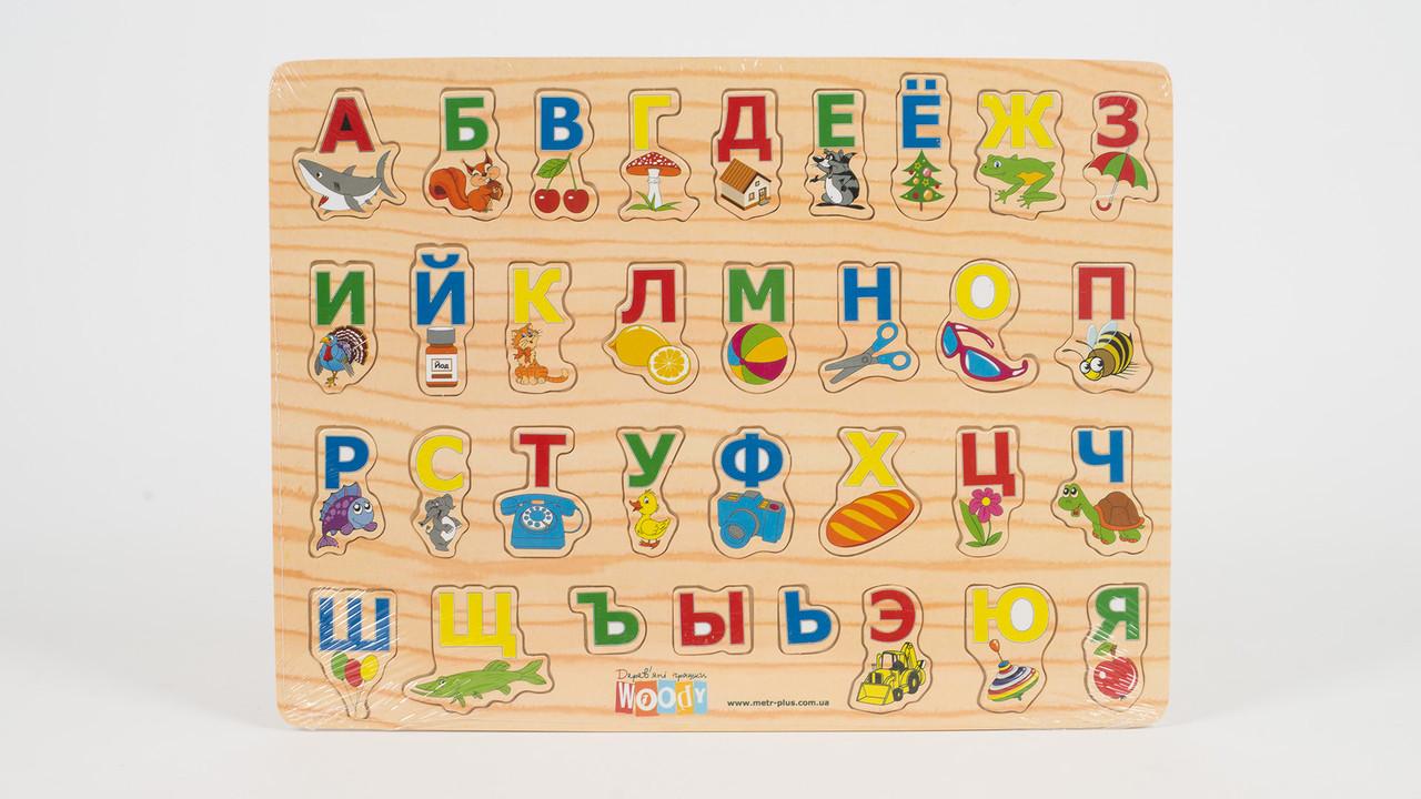 Деревянная игрушка Алфавит. Игровое поле и 33 вставки с буквами русского алфавит