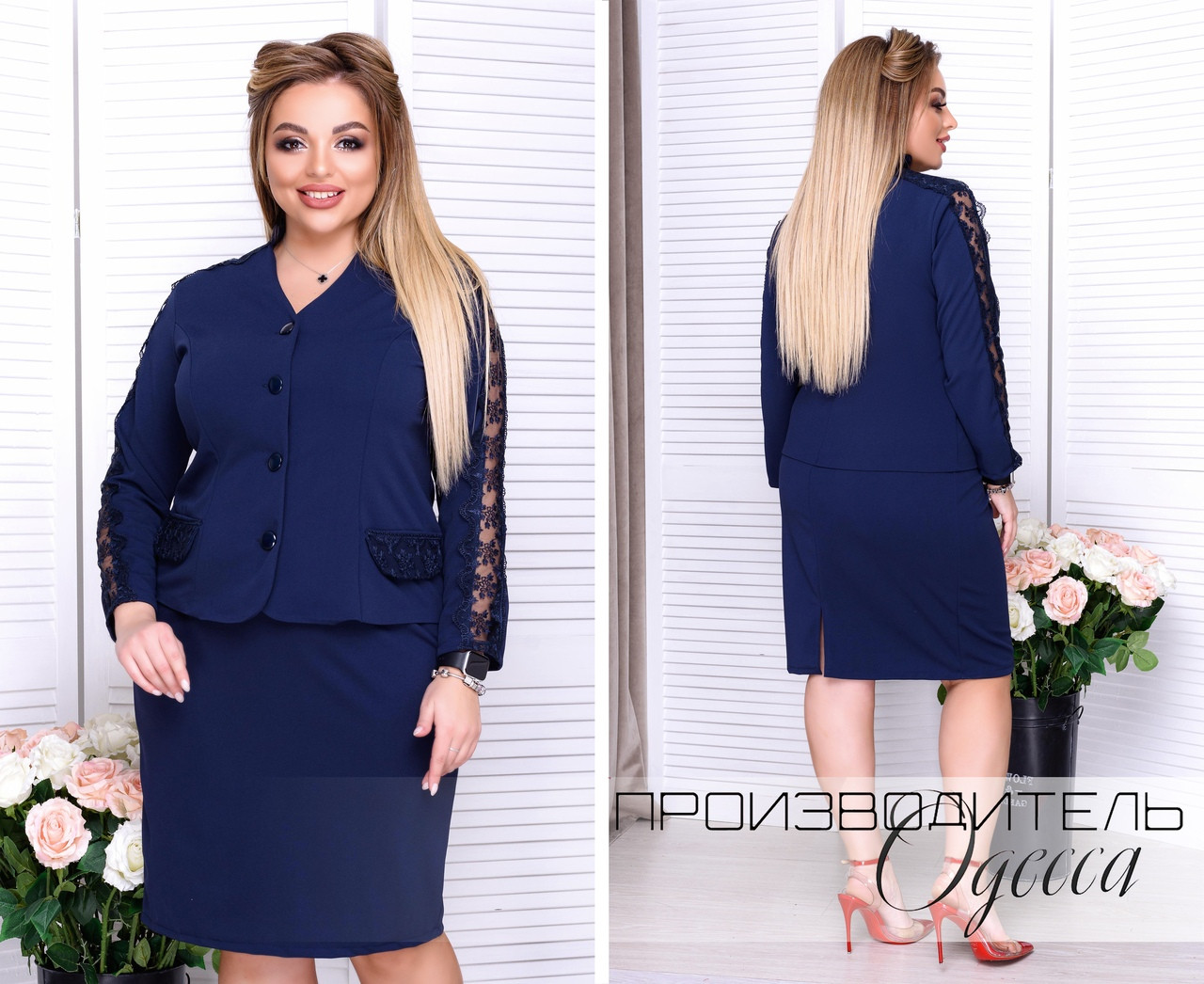 Костюм двойка пиджак + юбка размеры с 50 до 60