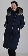 Пуховик женский зимний Aziks м-163 темно-синий 54