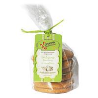 """Печенье имбирно-ванильное """"Корисна Кондитерська"""", без сахара 150 г"""