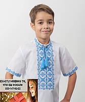 Детская рубашка вышиванка для мальчика 116-122, 128-134