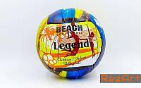 Мяч волейбольный LEGEND (№5, сшит вручную), фото 1