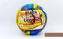 Мяч волейбольный LEGEND (№5, сшит вручную)