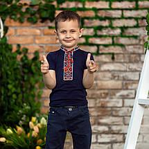 Вышиванки трикотаж для мальчика, фото 2