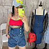 Комбінезон з деніму з карманамы Розмір: М-88/90 Л-90/92 ХЛ-92/94. Колір: синій (0519), фото 6