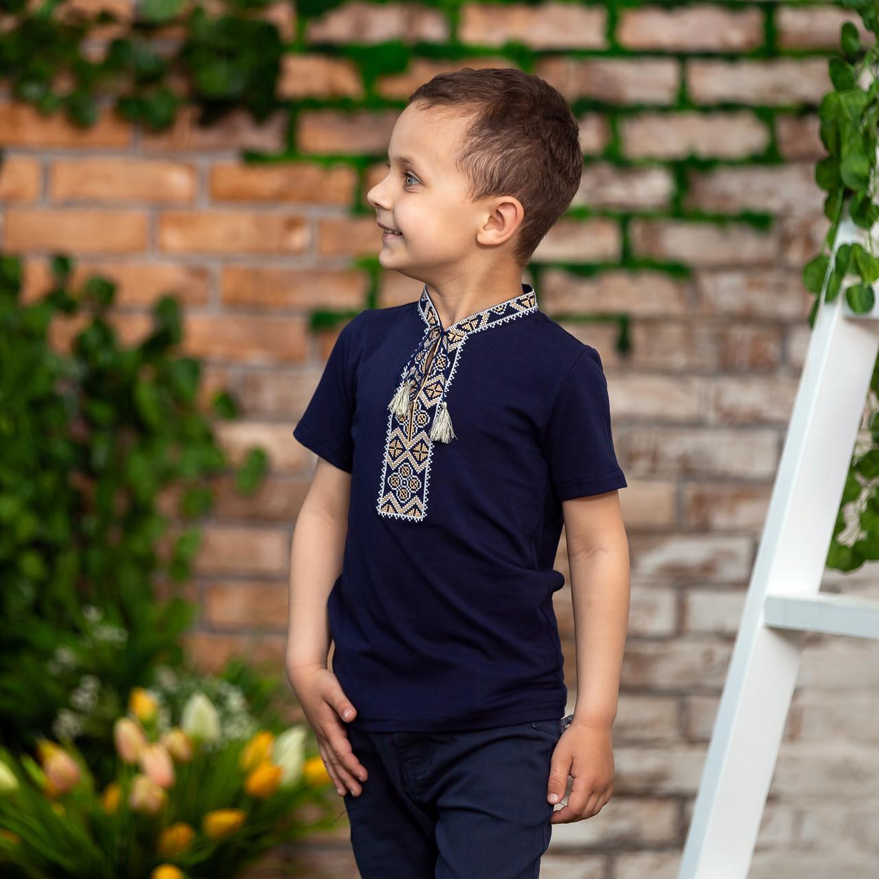 Детские трикотажные футболки