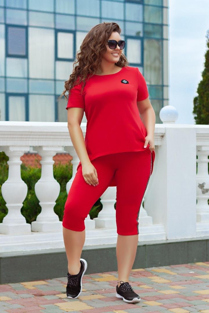 Спортивный костюм женский с бриджами большие размеры