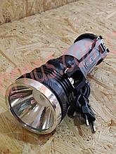 Аккумуляторный фонарь Yajia