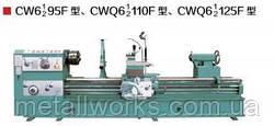 Токарно-винторезный станок CW695F