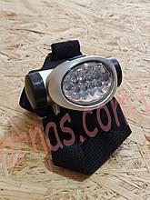 Налобний ліхтар Bailong BL-603 на 10 діодах