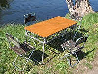 """Комплект складной мебели """"Элит-Компакт"""" Складной стол + внутри стулья со спинкой"""