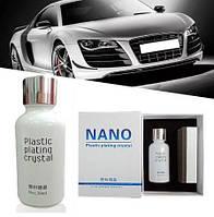 """Востановитель пластика автомобиля нано покрытие"""" Plastics Plating  Crystal"""" 30 ml"""
