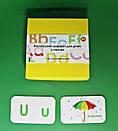 Англійський алфавіт у пазлах, фото 4