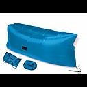 Надувной матрас-гамак Ламзак Original 2,2м Blue, фото 2