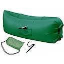 Надувной матрас-гамак Ламзак Original 2,2м Green, фото 2