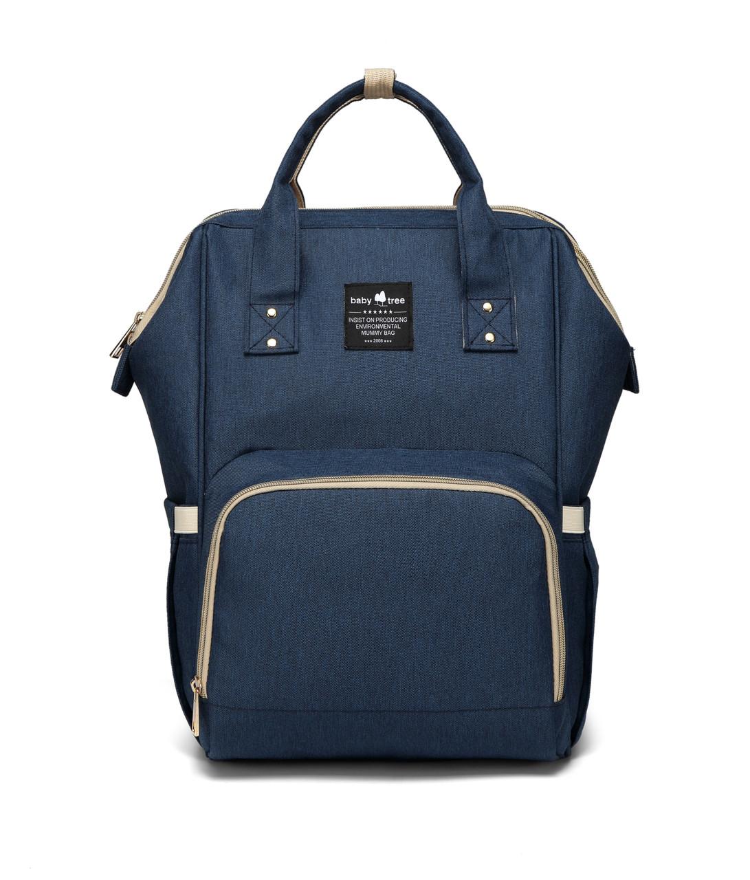 Сумка-рюкзак для Мамы Baby Tree Синий