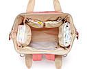 Сумка-рюкзак для Мамы Baby Tree Розовый, фото 3