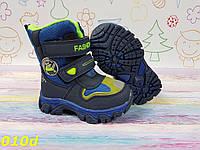 Детские зимние сноубутсы ботинки термо на протекторной подошве