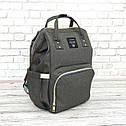 Сумка-рюкзак для мам UTM Серый, фото 5
