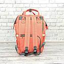 Сумка-рюкзак для мам UTM Розовый, фото 3