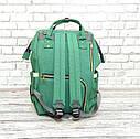 Сумка-рюкзак для мам UTM Зеленый, фото 2