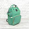 Сумка-рюкзак для мам UTM Зеленый, фото 4