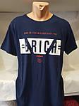 Футболка мужская Батал, мужские футболки больших размеров, фото 2