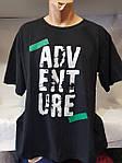 Футболка мужская Батал, мужские футболки больших размеров, фото 5