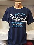 Футболка мужская Батал, мужские футболки больших размеров, фото 3