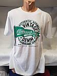 Футболка мужская Батал, мужские футболки больших размеров, фото 8