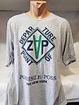 Футболка мужская Батал, мужские футболки больших размеров, фото 10