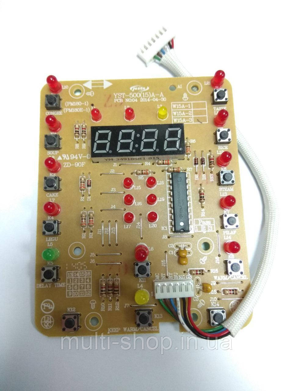 Плата управління для мультиварки RMC-PM180