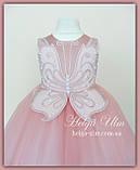 """Пишна бальна сукня для дівчинки """"Метелик"""" - РУЧНА РОБОТА! 116 р., фото 10"""