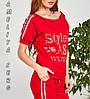 Летний турецкий женский спортивный костюм с лампасами №8897 красный