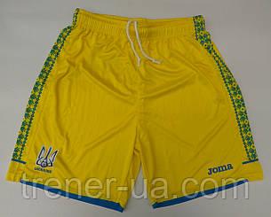 Шорты футбольные сборная Украина в стиле Joma желтые размер L