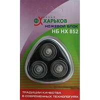 Ножевой блок Новый Харьков НХ-852